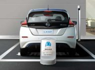 Nissan Completes Sale Of Battery Business To Envision Group